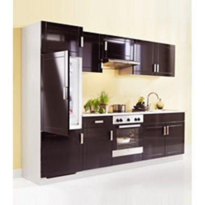 Cocinas dise os de cocinas para cocinas muy peque as Cocinas muy pequenas
