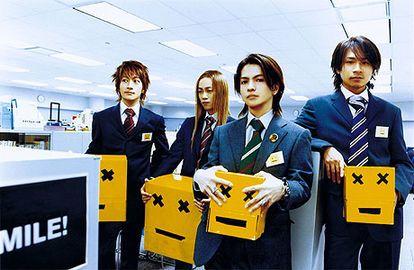 黄色い箱L'Arc〜en〜Ciel