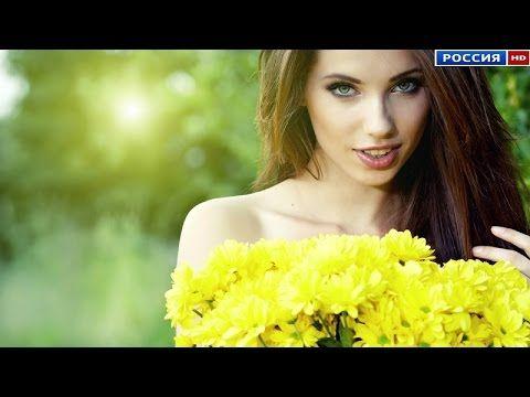Фото одетых русских женщин смотреть онлайн бесплатно фото 169-81