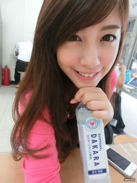 Nono. Asiática preciosa. Su rostro habla de esa alegría de vida.