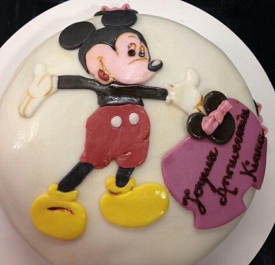 Gâteau d'anniversaire MIAM www.madamealexmuffinsbio.ch