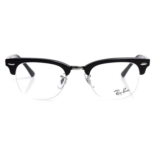 ray ban clubmaster half frame acetate sunglasses  optical half frame 'clubmaster' glasses 5201
