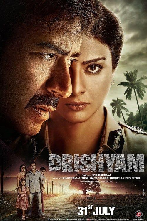 Regarder Drishyam 2019 Film Complet En Streaming Vf Entier Francais Download Movies Free Movies Online Free Movies