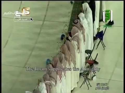 دعاء ختم القرآن الكريم صلاة التهجد 29 رمضان 1441 الشيخ عبد الرحمن السديس Youtube Sport Shoes