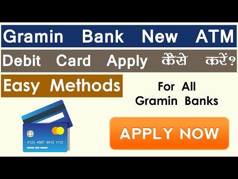 Pin On Gramin Bank All Information