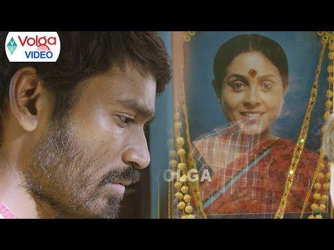Raghuvaran B Tech Songs Amma Amma Dhanush Amala Paul 2016 Youtube In 2020 Songs Mp3 Song Download Song Lyrics