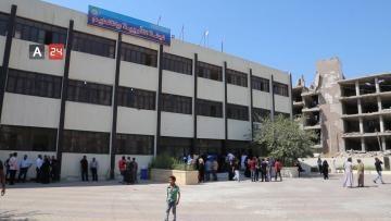 بدأت لجنة التربية والتعليم في مدينة الرقة السورية بفتح باب التسجيل أمام الطلاب والمدرسين للالتحاق بالمدارس مع بداية العام الدراسي ال Street View Views Building