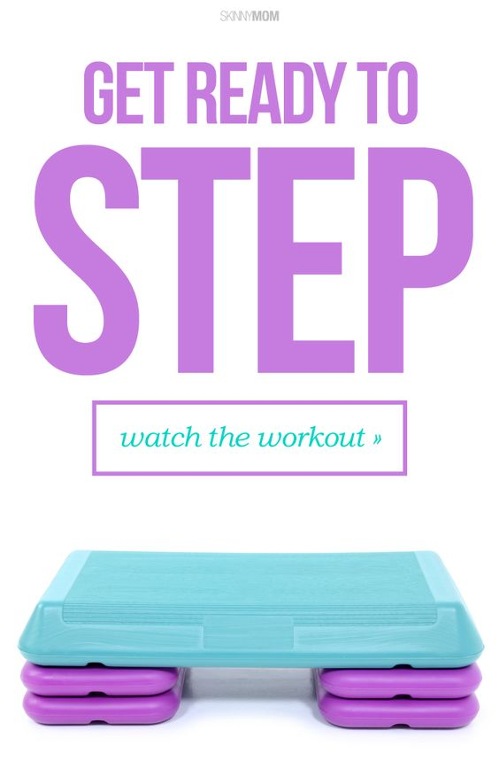 STEP UP for our new step aerobics workout. Watch the FREE video here!