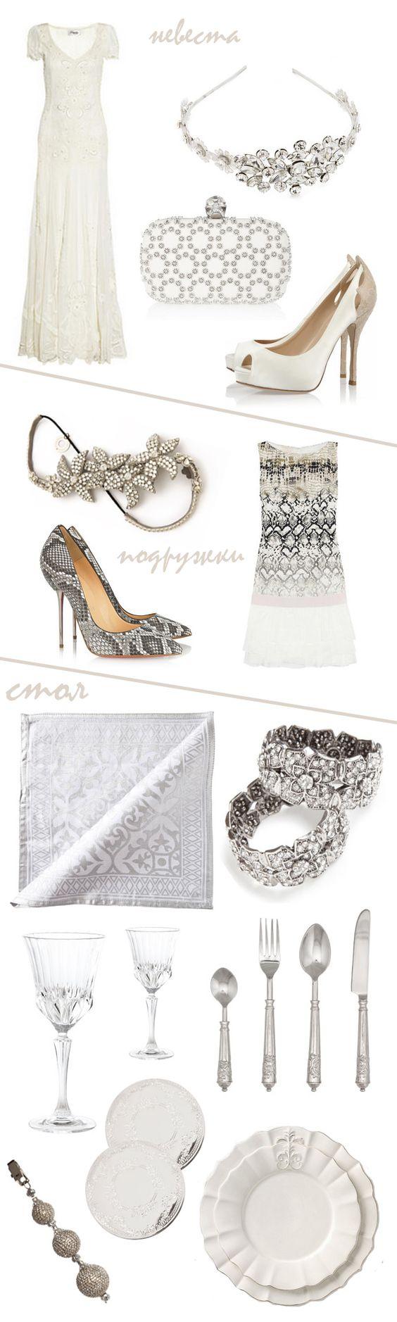 образ невесты зимой #wedding #winter