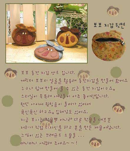 王平 - Álbuns da web do Picasa   Book quilt   Pinterest   Picasa