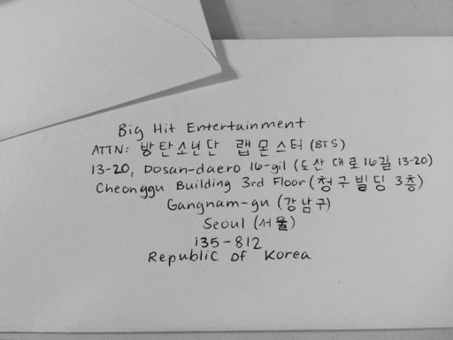 I Included The Address Down Below I Know I Know The Big Doubt We All Have Is Will They Even Bts Bubble Letters Bts Army