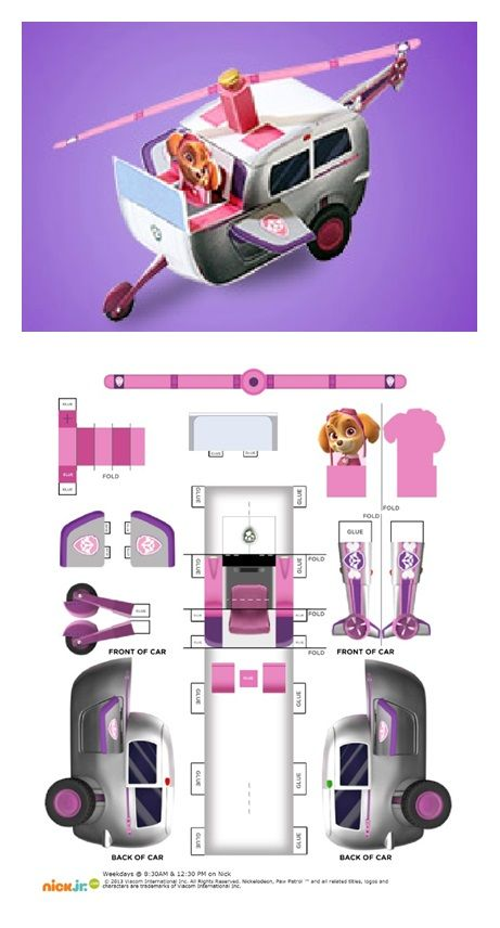 Paw Patrol Skye helicopter printable 3D paper toy