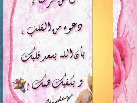 كلمة شكر للمعلمة اجمل كلمات شكرا Calligraphy Arabic Calligraphy Art