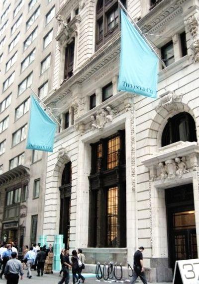 NY Tiffany & Co., 37 Wall Street, Lower Manhattan, New York City.