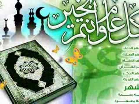 أغاني رمضان القديمة Youtube Novelty