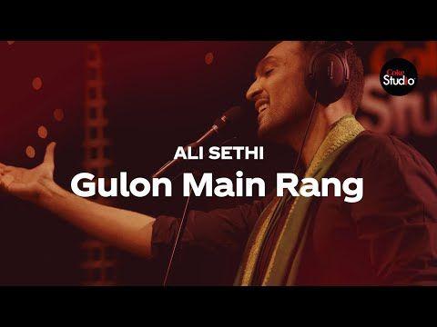 Coke Studio Season 12 Gulon Main Rang Ali Sethi Youtube Rap Songs Beautiful Songs Lyrics