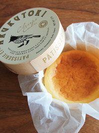 「ARUKUTORI」の「熟成チーズケーキ」