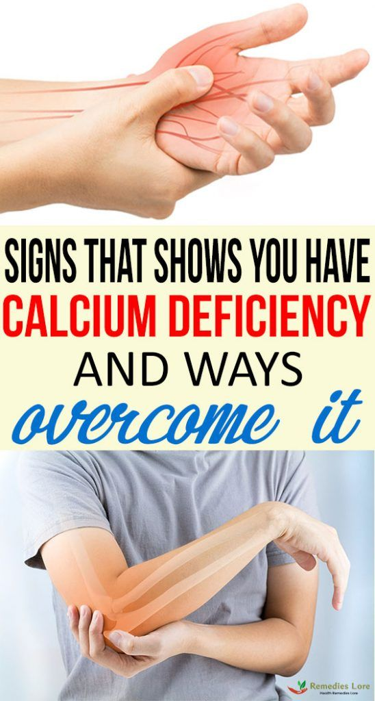 1e723d8e210fbb4e6ec19e93cff9079d - How To Get Rid Of Excess Calcium In The Body