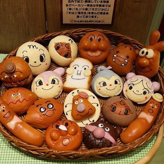 こんな可愛いパン毎日食べたい  やっと初めて訪れました どれにするか迷うやっぱしばいきんまんかな(笑)  #ジャムおじさんのパン工房  #アンパン  #ばいきんまん  #可愛い  #おみやげ #神戸 #湊川神社  久しぶりにお参りで気分も律しました by katsuya.s.no1