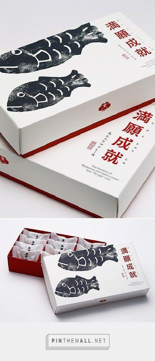 Best Amazing Japanese Packaging Design Ideas 4