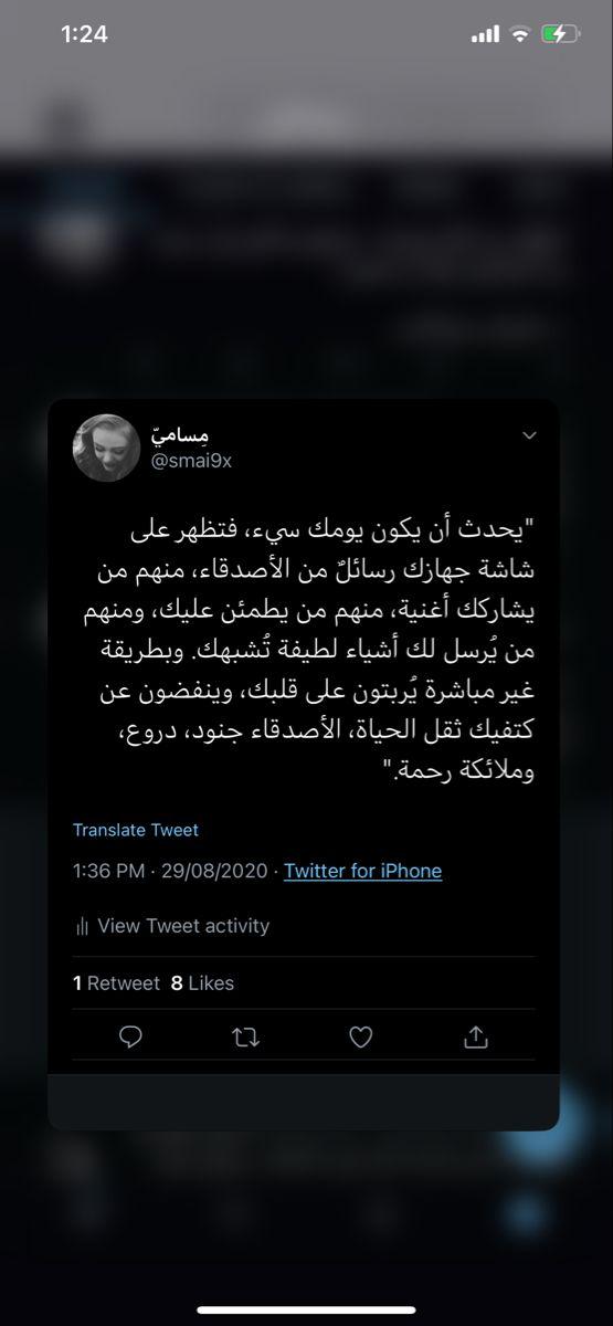 Twitter Smai9x Dark Wallpaper Iphone Dark Wallpaper Twitter