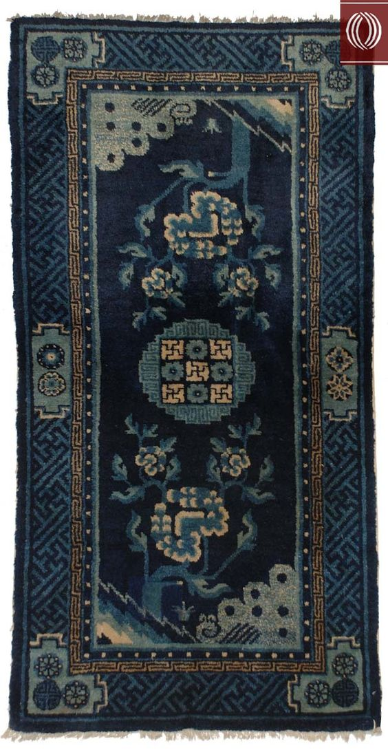 Antique Chinese Rug, Dilmaghani