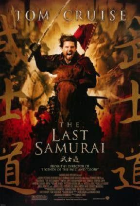 Last Samurai The Photo Mug Hot Cocoa Gift Basket