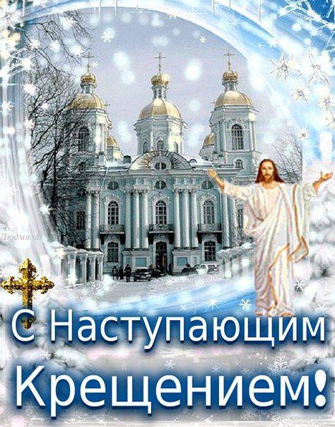 от души для друзей религиозные картины православное христианство открытки