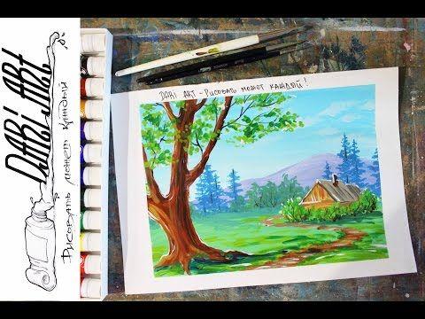 Видеоурок рисования гуашью для детей 8 лет