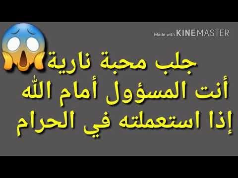أقوى دعاء لو قرأته يأتيك حبيبك في الحال سبحان الله 00212643486497 Youtube Quran Quotes Inspirational Ex Quotes Islam Facts