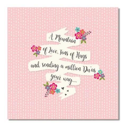 A Million Duas Card Happy Birthday Wishes Quotes Islamic Birthday Wishes Birthday Wishes For Friend