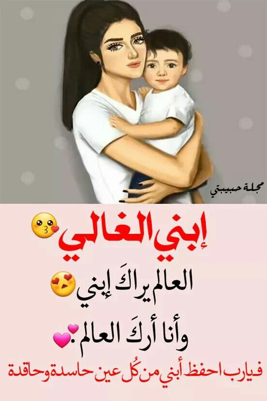 Pin By Mohamed Saber On محمد Cover Photo Quotes Photo Quotes Cute Cartoon Wallpapers
