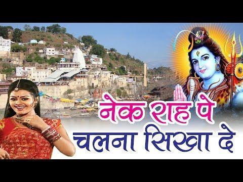 Nek Raah Pe Chalna Sikhade Songs Movie Posters Singer
