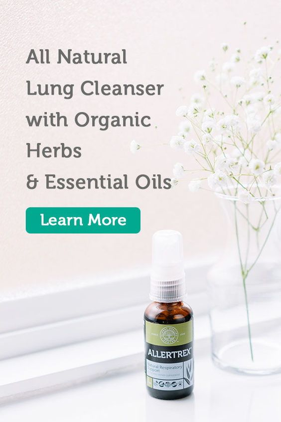 Allertrex Lung Cleanser Respiratory Spray For Easy Breathing Lung Cleanse Health Fruit Health Benefits