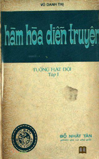 Hàm Hòa Diễn Truyện Tập 1 (NXB Phủ Quốc Vụ Khanh 1971) - Đỗ Nhật Tân, 302 Trang