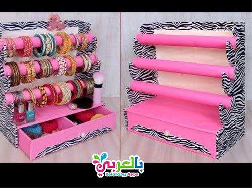 صنع اشياء من الكرتون للبنات اعمال يدوية بدون تكاليف بالعربي نتعلم Diy Makeup Organizer Cardboard Cardboard Crafts Craft Organization