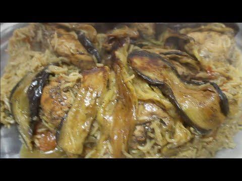 طريقتي في عمل المقلوبة Jordanian Upside Down Youtube Cooking Food Chicken
