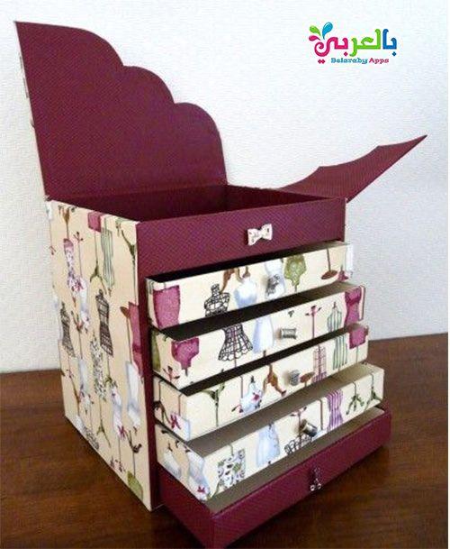 صنع اشياء من الكرتون للبنات اعمال يدوية بدون تكاليف بالعربي نتعلم In 2020 Cardboard Furniture Cardboard Crafts Handmade Box