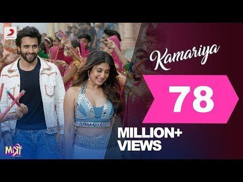 Kamariya Mitron Jackky Bhagnani Kritika Kamra Darshan Raval Dj Chetas Lijo George Ikka New Hindi Songs Songs Hindi Movie Song