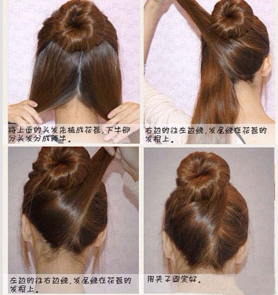 Brilliant Buns Bun Hairstyles And Hairstyles On Pinterest Short Hairstyles Gunalazisus