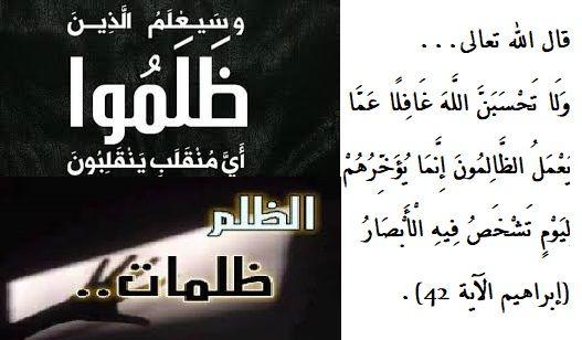 قصص ظلم الأهل للبنت بعنوان سامحك الله يا أبي Cards Against Humanity Blog Posts Blog