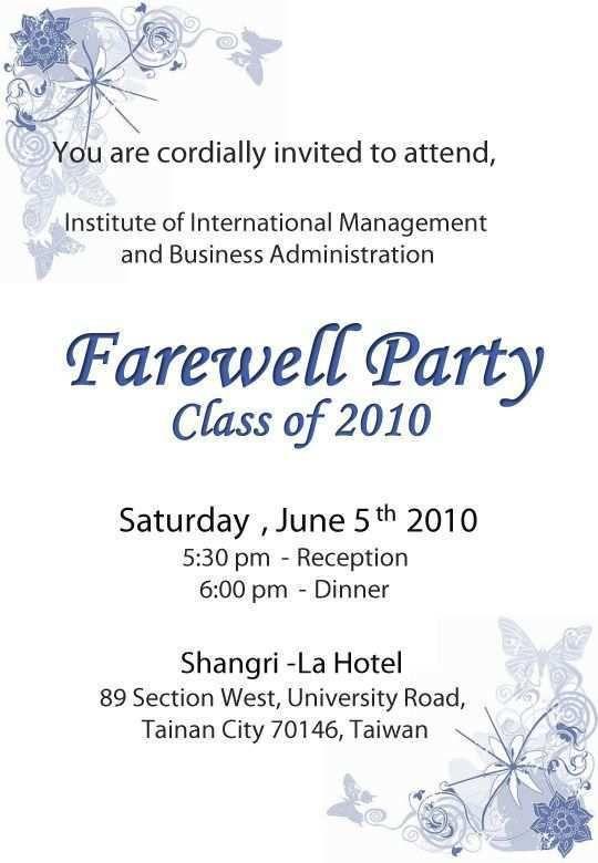 Quality Farewell Invitation Card Template In 2021 Farewell Party Invitations Farewell Parties Farewell Invitation Card