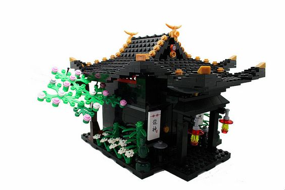 Shogun Tokugawa's House by LJ_Ninja, via Flickr