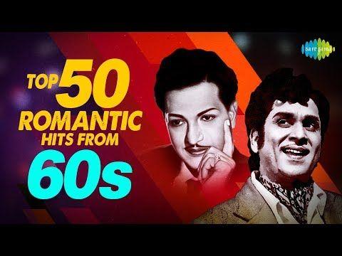 Top 50 Songs From 60 S One Stop Jukebox Ghantasala P Susheela S Janaki P Leela Telugu Youtube All Time Hit Songs Top 50 Songs Hit Songs Popular songs of s janaki in all languages ! youtube all time hit songs