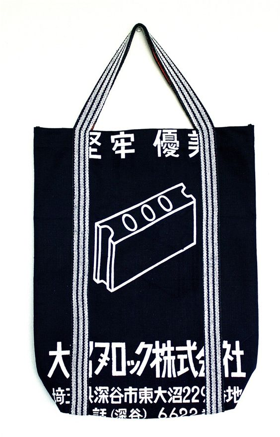 made from Traditional Japanese Apron