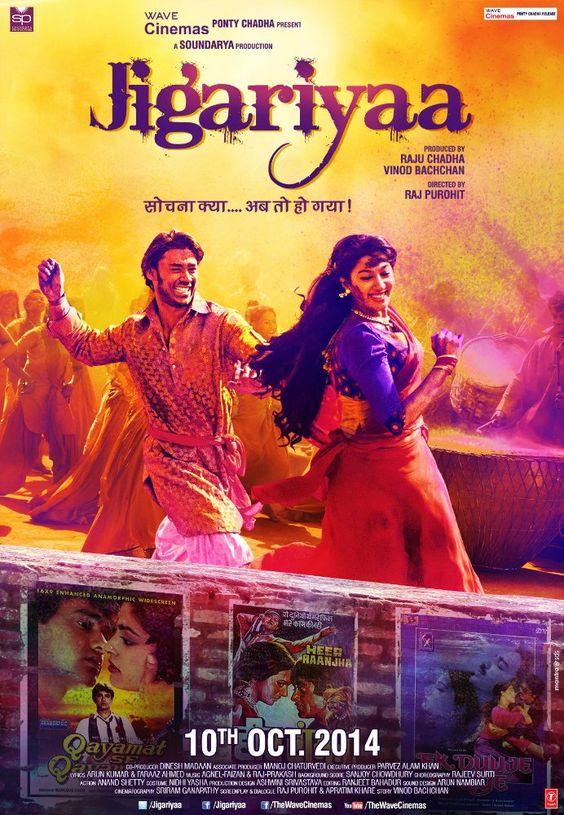 bachchan kannada movie hd free