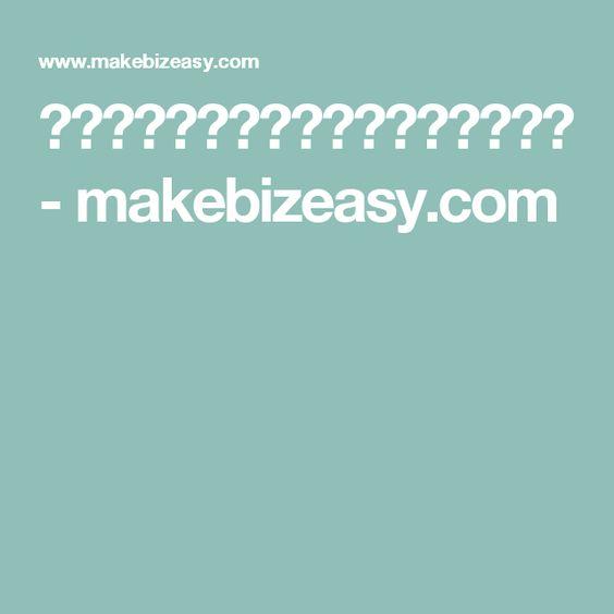 小米手機一鍵換機流程如何操作的方法 - makebizeasy.com