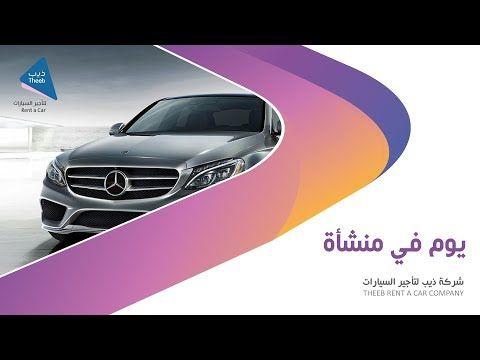 النسخة الإلكترونية من صحيفة الرياض اليومية الصادرة عن مؤسسة اليمامة الصحفية