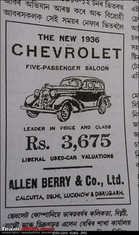 Old Is Gold Image By M Ali Shakir Old Advertisements Vintage