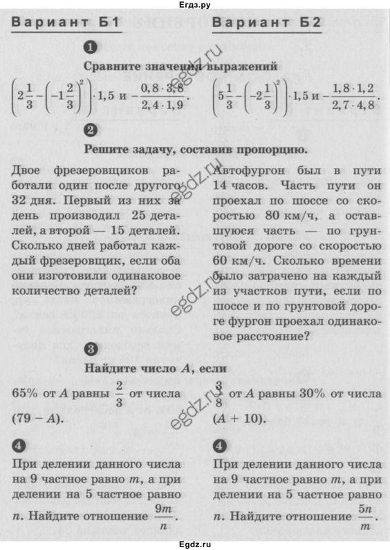 Готовые домашние задания по русскому языку 3 класс зеленина хохлова 2018-2018г часть